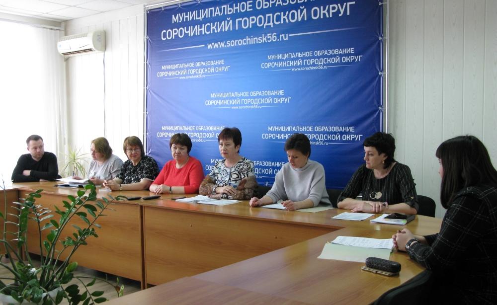 11 февраля 2020 года состоялось очередное заседание рабочей группы по рассмотрению вопросов задолженности заказчиков Сорочинского городского округа Оренбургской области перед субъе